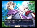 【PS2】ふしぎ遊戯 玄武開伝 外伝 鏡の巫女 BEST END Part43 紫義編 捜しましたよ玄武の巫女
