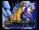 【PS2】ふしぎ遊戯 玄武開伝 外伝 鏡の巫女 BEST END Part47 紫義編 言って置きますが僕は貴方の敵なのですよ?