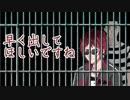 """【雀魂コラボ】""""聴牌したらキャラ変""""のルール麻雀で聴牌じゃなくなった事に気付かず懲役太郎になりきる天開司"""