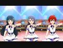 【ミリシタ】アクアリウス(麗花・紗代子・ジュリア)「Glow Map」【ソロMV(合唱版)】