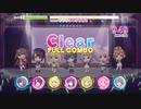 【リステップ】Splash Dance!! EXPERT フルコンボ (AP) +オンゲキキャラの立ち絵など(Re:ステージ!プリズムステップ/オンゲキ SUMMER PLUS コラボ)