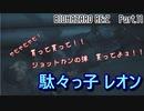 【初見プレイ】BIOHAZARD RE:2【実況プレイ動画】 Part.11