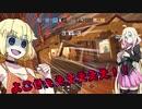 【R6S】ONEちゃんは撃ち〇したい!7発目【CeVIO実況】
