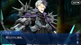 Fate/Grand Orderを実況プレイ 質量もなく、形もなく、けれど在る 前編