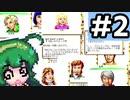 【CRPGで遊ぼう!】Ultima6 #2 ~情報収集してたら1時間経ってた~