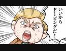 【進撃手描き】ふしぎなくすり 捧げられて▼【進撃のUTAU】