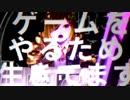 金野火織の金色提言 -Her Shouting RMX,- / 繊月緋色(UTAU) +VB