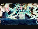 【FGO】始皇帝『裁定者の憂鬱』 幕間【Fate/Grand Order】