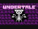 超流行ったUNDERTALEに世界一苦手なクモ女が現れ、過去一番のトラウマを植え付けられました。 実況プレイ #8