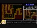 SFC版プリンスオブペルシャRTA_36分57秒_Part1/2