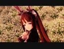 【アイドル部MMD】Last Kiss【花京院ちえり】改変ポニテプロトタイプ