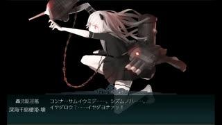 【E-1甲】鎮魂、キ504船団【侵攻阻止!島嶼防衛強化作戦】