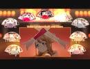 ドイツ語で合唱 MY舞☆TONIGHT(ラブライブ!サンシャイン!! )【歌:Aqourmarin】