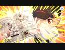 【プリンセスコネクト!Re:Dive】キャラクターストーリー イノリ Part.04