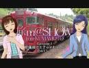 ※再掲 【旅m@SHOW from KUMAMOTO】肥薩線でエアーメモリアル DAY1-4