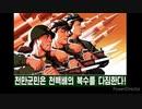 北朝鮮音楽「鉄槌/무쇠마치」