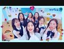 """[K-POP] Weeekly - Hot Debut """"Tag Me(@Me)"""" (MV/HD)"""