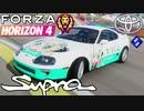 【XB1X】FH4 - Toyota Supra RZ - ライオン23Y春