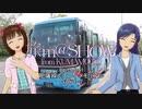 ※再掲 【旅m@SHOW from KUMAMOTO】肥薩線でエアーメモリアル DAY1-7