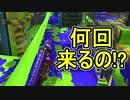 【日刊スプラトゥーン2】ランキング入りを目指すローラーのガチマッチ実況Season26-29【Xパワー2544ヤグラ】ダイナモローラーテスラ/ウデマエX/ガチヤグラ