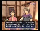 【PS2】ふしぎ遊戯 玄武開伝 外伝 鏡の巫女 BEST END Part50 紫義編 その中の1つの建物の中に身を隠しアタシは多喜子ちゃん達とバラバラになってからの事を説明した