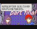 【ゆっくり】FE封印縛りプレイ幸運の剣 part final【実況】