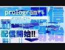 【Minecraft】近未来パズル!! prologram++【配布ワールド】