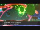 【剣盾ダブルpart48】新たな晴れパで3桁まで舞い戻った動画(295位~)