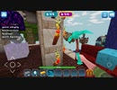 ATTENTION □ NEW RealmCraft GAME Promo (EN) □□□    free minecraft games
