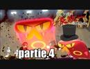 「ヤクデ」と挑むランクマッチ!:フレア団の炎統一対戦録partie.4【ポケモン剣盾】