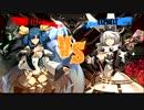 【GGXrdR2】日常対戦動画46【steam】 ※