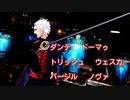 【PS4】超一流の便利屋がUMVC3に挑戦ダンテVSドーマゥ【リプレイ 2020年6月19日】
