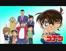 1996年01月08日 TVアニメ 名探偵コナン OP18 「100もの扉」(愛内里菜・三枝夕夏)
