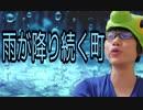 【自作短編物語】雨が降り続く町。少年が太陽になる!!