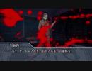 【第12回東方ニコ童祭】秘封幻想旅行 Fragment No.3「クローバーを胸に抱いて」(1/2)