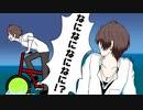【手書きにじさんじ】どのホラゲーよりも加賀美ハヤトをビビらせた全年齢対象ゲームがあるらしい...【ポケモン剣盾】