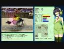 【MF2】京町セイカのジャガモンファーム Part2-6