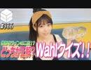 【会員限定】06/26HiBiKi StYleオフショット☪相羽あいな☪