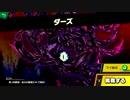 【実況】大乱闘スマッシュブラザーズSP 星の火灯 part50