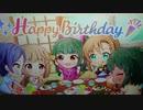 アイドルマスターシンデレラガールズ「藤居朋」 お誕生日おめでとうございます!