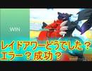 【ポケモンGO】レイドアワーどうでしたか?って話!+7月のイベント!!