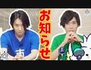 第49話:祝!入寮1周年記念!リベンジシンクロゲーム【こえはる寮101号室】