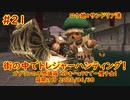 【FF11】2020-06-30 ゴブリンの不思議箱・SPキーx99 #21