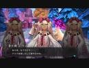 【CRYSTAR-クライスタ-】泣いて戦うRPG CRYSTAR実況プレイ!part14