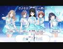 【にじさんじ】ノクチルの五人目のメンバーになる月ノ美兎