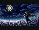 【第12回東方ニコ童祭】 故郷の星が映る海 オルガンver 【東方自作アレンジ】