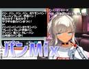 アンパンマンマーチにアイドルコール(パンMix)を打つ轟京子