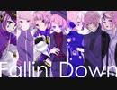 【フカシギ七人盛り】Fallin'Down【UTAUカバー】
