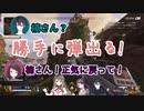 Apex配信のバグで困惑する楠栞桜