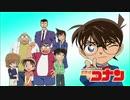 1996年01月08日 TVアニメ 名探偵コナン OP35 「TRY AGAIN」(倉木麻衣)